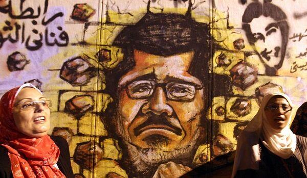 Mouvements insurrectionnels en Egypte. Madiha Doss témoigne - Sputnik France