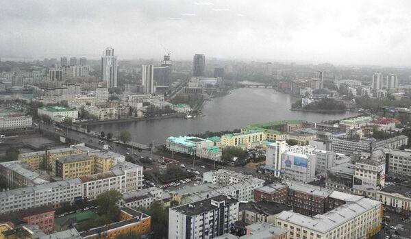 Ekaterinbourg débouche sur le marché vietnamien - Sputnik France