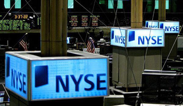Londres transmettra la gestion du taux interbancaire à New York - Sputnik France