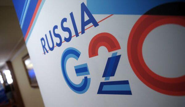 Les pays du G20 vont surveiller conjointement les fraudeurs des impôts - Sputnik France
