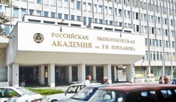 Un incendie s'est déclaré au centre de Moscou - Sputnik France