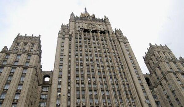 MAE de Russie : la confrontation armée prend de l'ampleur en Syrie - Sputnik France