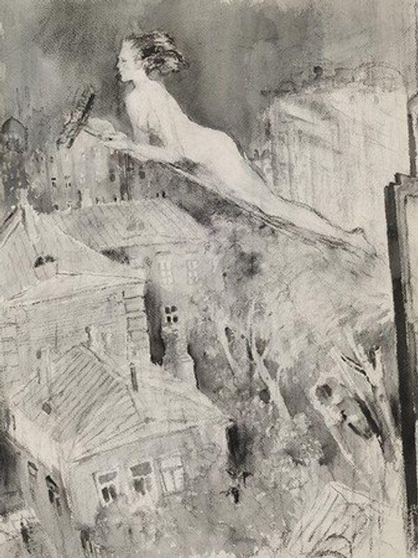 1977 – Marguerite sur un balai - Sputnik France