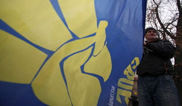 Svoboda – NPD, même couleur, même combat ! - Sputnik France