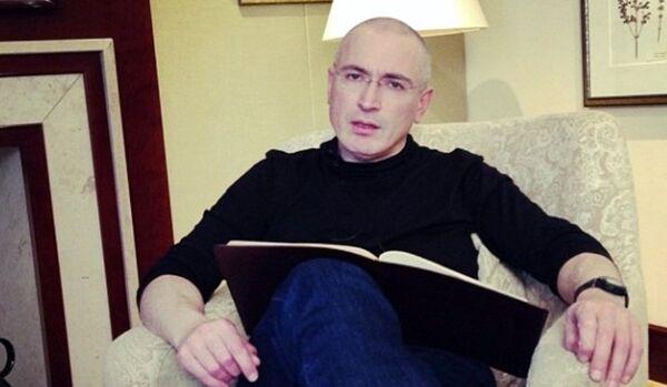 Khodorkovski demande un permis de résident en Suisse - Sputnik France