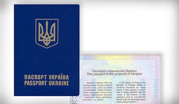 Crimée : des inconnus déchirent les passeports ukrainiens (agence) - Sputnik France