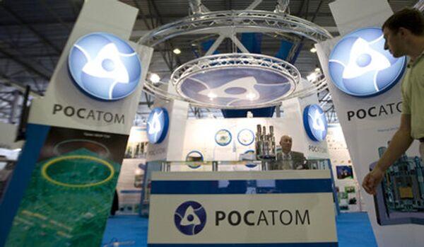 Nucléaire : le russe Rosatom rachète 34% du finlandais Fennovoima - Sputnik France