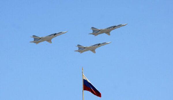 Navires US en mer Noire : Moscou pourrait déployer des bombardiers en Crimée - Sputnik France
