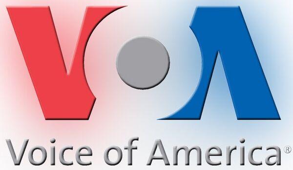 La diffusion des émissions de Voice of America arrêtée à Moscou - Sputnik France