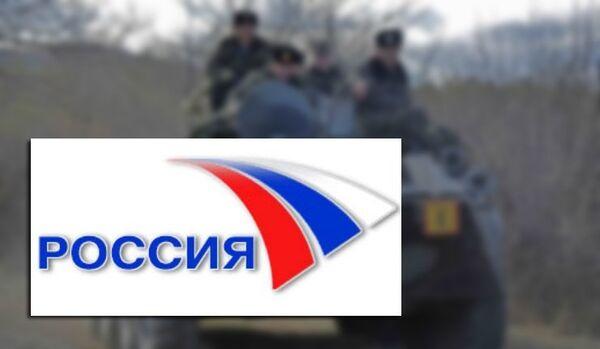 Une équipe de tournage de la télévision publique russe détenue dans le Sud-est de l'Ukraine - Sputnik France