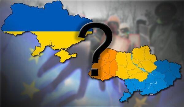 Le scénario yougoslave plane au-dessus de l'Ukraine - Sputnik France