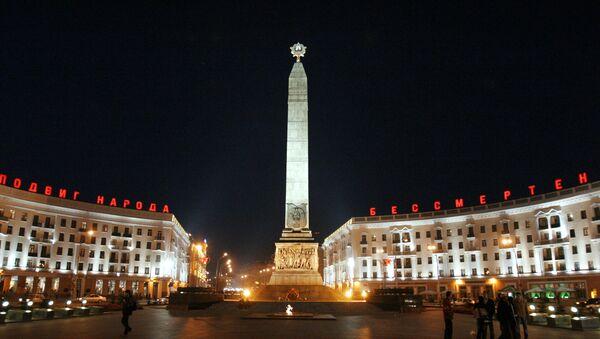 Place de la Victoire à Minsk - Sputnik France