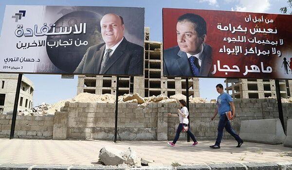 Présidentielle en Syrie : « A Damas, l'atmosphère est calme » (Sénateur russe) - Sputnik France