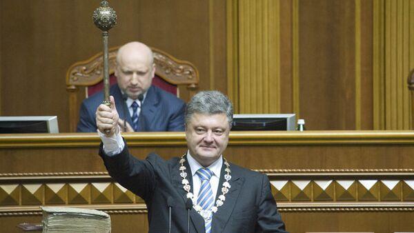 Porochenko a pris les fonctions du président d'Ukraine - Sputnik France