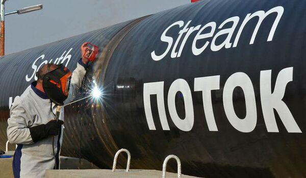 Une nouvelle phase du projet South Stream s'ouvre entre la Russie et la Serbie - Sputnik France