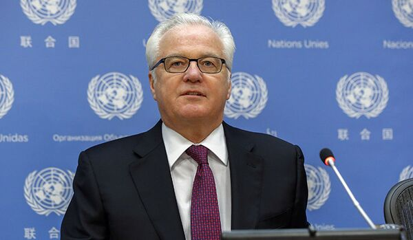 La résolution sur la Syrie tient compte des priorités de la Russie (Tchourkine) - Sputnik France