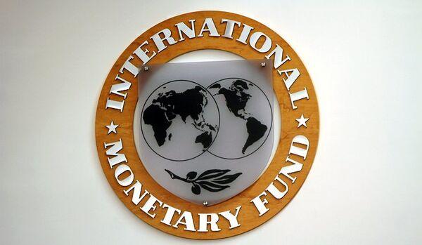 Les quotas du FMI : une répartition injuste pour les pays émergents - Sputnik France