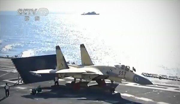 Les problèmes du F-35 offrent une chance à la marine chinoise - Sputnik France