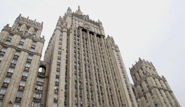 Transnistrie: Chisinau tente d'évincer les soldats de la paix, Moscou proteste - Sputnik France