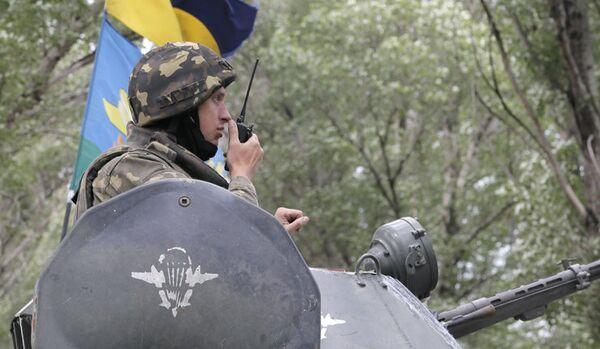 Les forces ukrainiennes se préparent à lancer contre Donetsk - Sputnik France