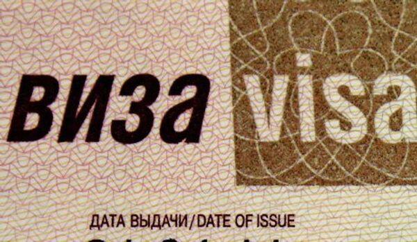 Russie : un visa spécial d'un an pour les étrangers russophones - Sputnik France