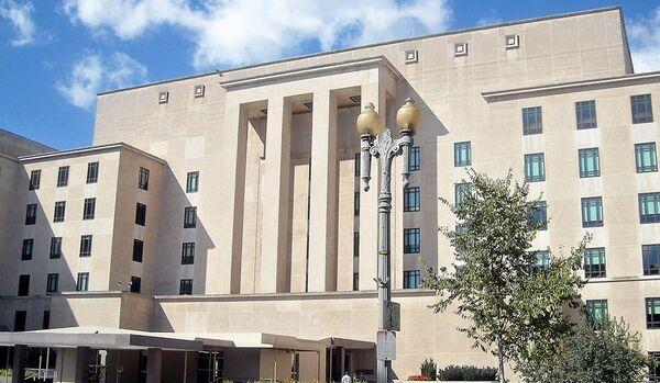 Le Département d'Etat américain allouera 545 000 dollars pour la formation de son personnel - Sputnik France