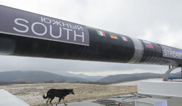 Le gazoduc South Stream sera construit en dépit des relations entre l'Occident et la Russie (OMV) - Sputnik France