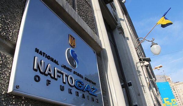 Naftogaz ukrainien appelle à mener des négociations tripartites sur le transit du gaz - Sputnik France