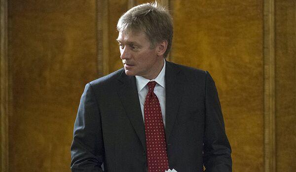 L'union douanière pourrait mener les discussions économiques avec Kiev - Sputnik France