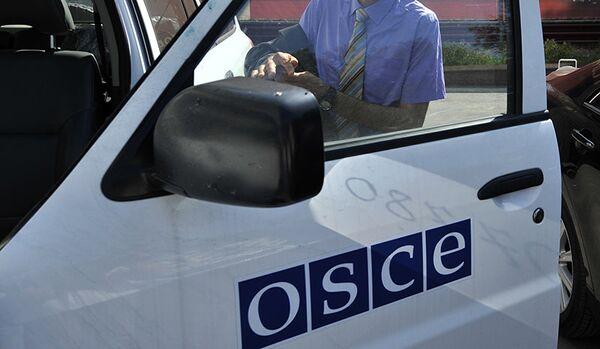 L'OSCE n'a pas observé le déplacement des troupes en Ukraine à travers la frontière russe - Sputnik France