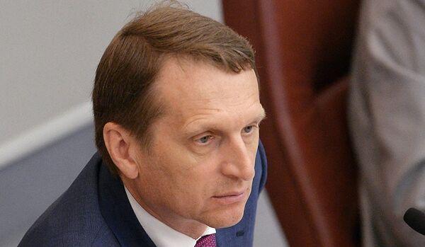La Suisse annule une visite du président de la Douma russe - Sputnik France