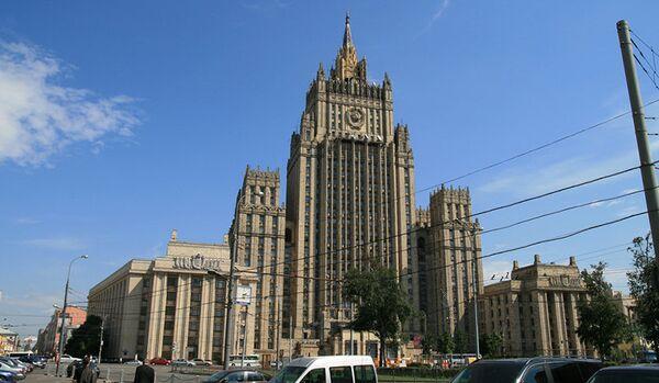 Moscou exige une enquête sur le crash d'un hélicoptère russe au Soudan du Sud - Sputnik France