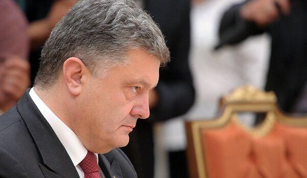 Porochenko va demander aux Etats-Unis de reconnaître RPD et RPL comme organisations terroristes - Sputnik France