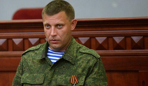 Une rencontre du groupe de contact sur l'Ukraine annoncée à Donetsk - Sputnik France