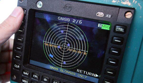 Coopération russo-chinoise/ système de navigation : un projet apolitique - Sputnik France