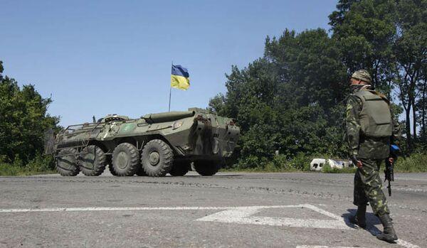 Kiev instaure un service du travail obligatoire en temps de loi martiale - Sputnik France