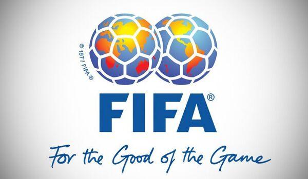 Des fonctionnaires de la FIFA privés d'allégements fiscaux en Suisse - Sputnik France