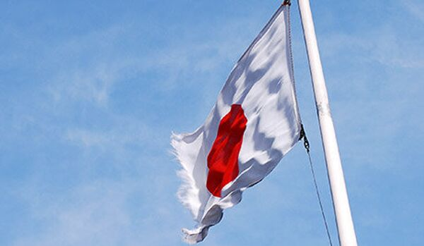 Tokyo s'est embrouillé dans les sanctions antirusses en prenant les faux criminels de guerre pour de vrais - Sputnik France