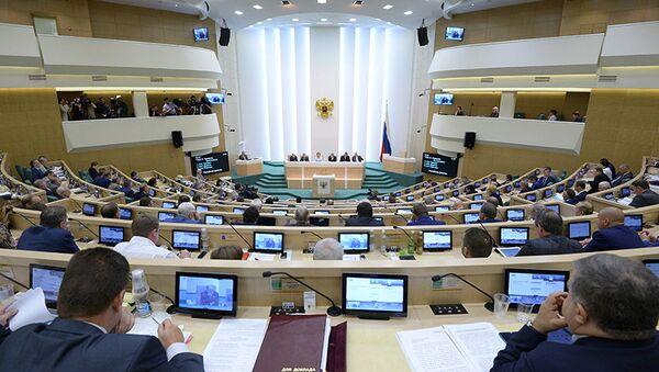 Le Conseil de la Fédération russe - Sputnik France