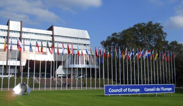 Députée de l'APCE : les économies de l'UE et la Russie devraient emprunter le même chemin - Sputnik France