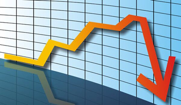 Ukraine: investissements russes en baisse de 30% au 2e semestre 2014 - Sputnik France