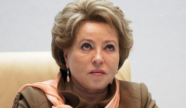 Les Etats-Unis se sont servis de l'Ukraine pour affaiblir la Russie (Matvienko) - Sputnik France