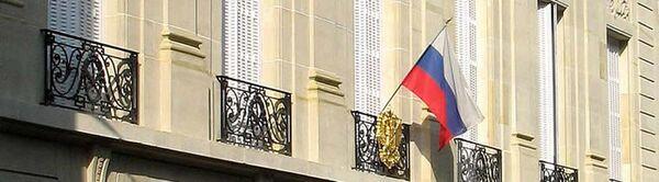 Les nouvelles manifestations au Centre de Russie pour la science et la culture à Paris - Sputnik France