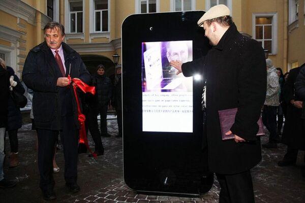 Le monument à Steve Jobs démonté à Saint-Pétersbourg - Sputnik France