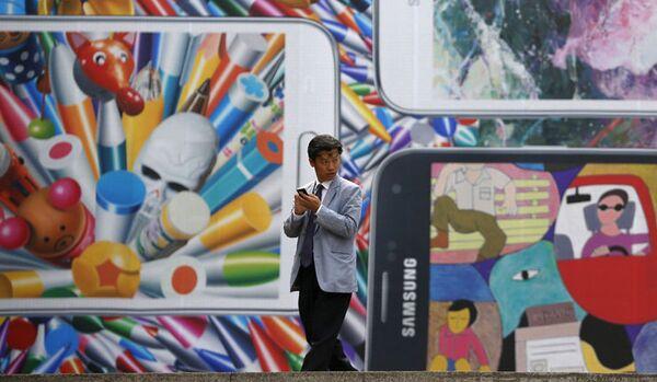 Les difficultés de Samsung rappellent à la Corée du Sud sa fragilité - Sputnik France