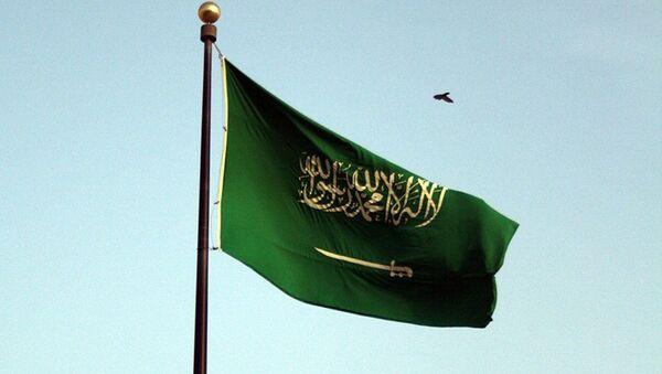 l'Arabie saoudite - Sputnik France