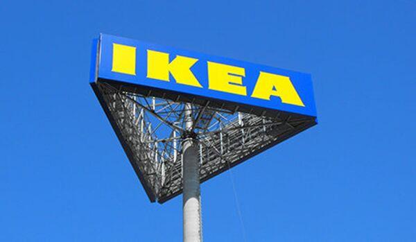 Quand Ikea fait la chasse aux terroristes russes - Sputnik France