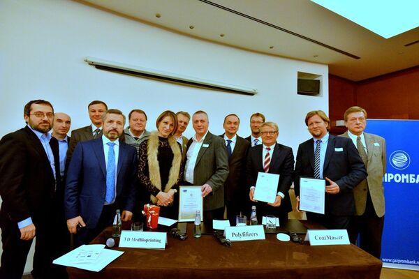 Russie-Suisse : un prix Souvorov de l'innovations - Sputnik France