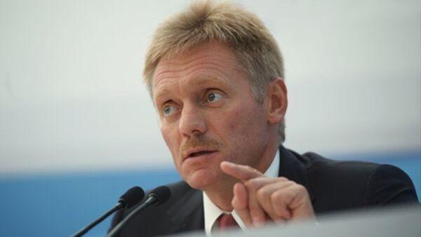 Le Kremlin va prendre des mesures de stabilisation du marché des devises (Peskov) - Sputnik France