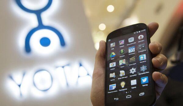 Forbes qualifie le YotaPhone 2 de « découverte de l'année » - Sputnik France